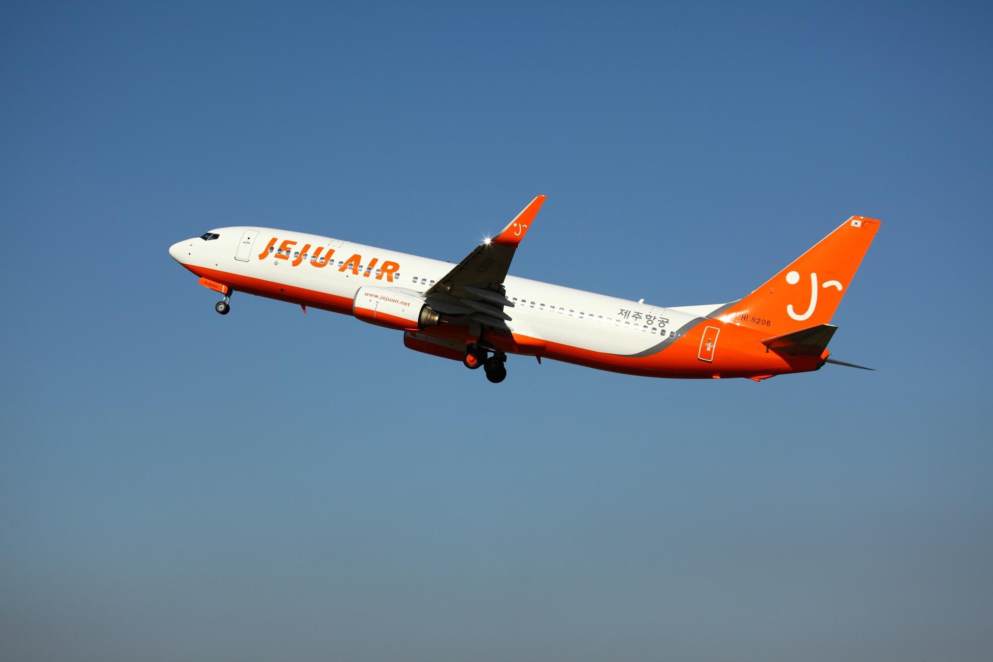 제주항공: 제주항공, 인천~베트남 다낭 노선 12월 신규취항