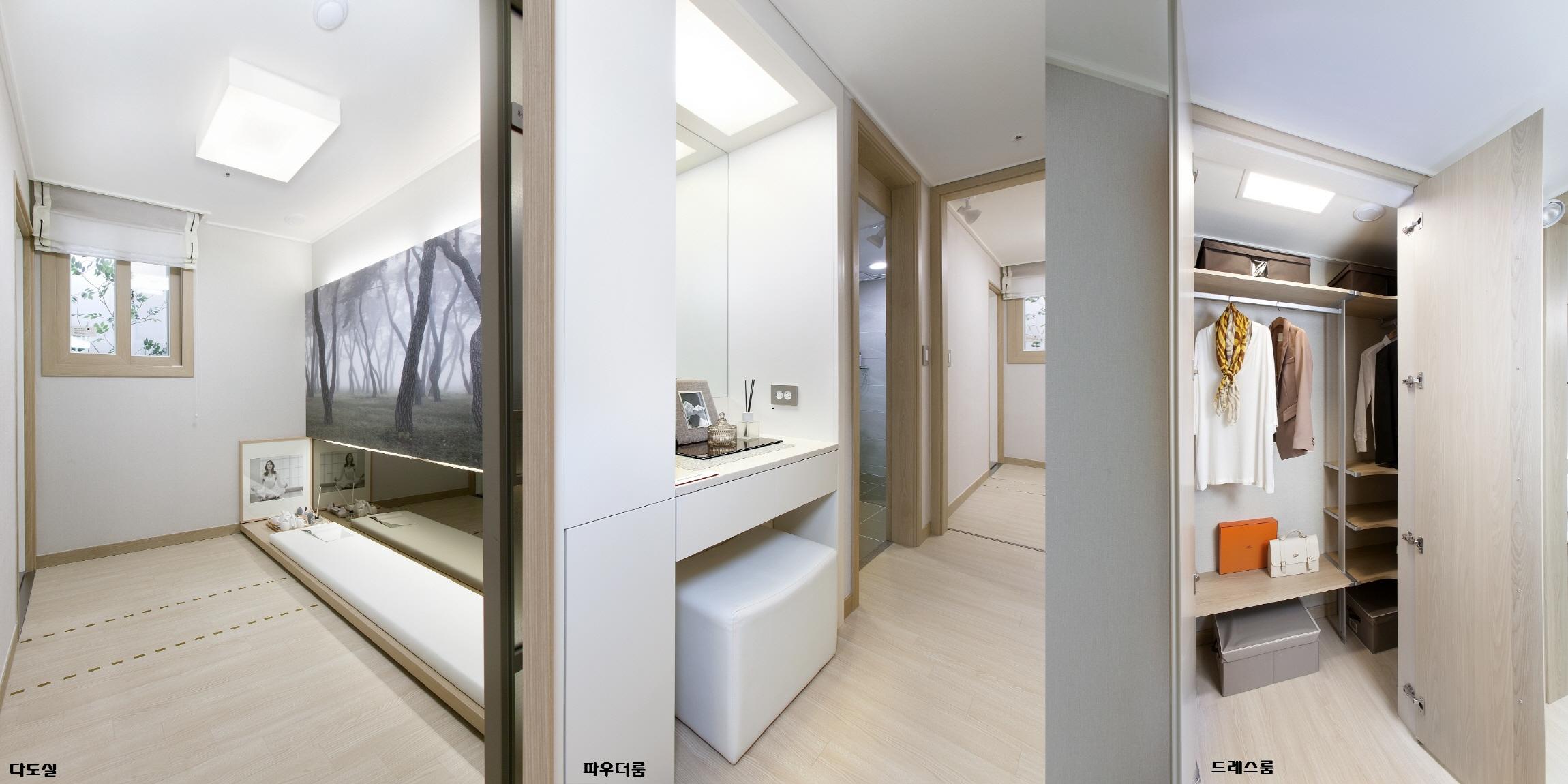 '안방'의 진화…단순 침실에서 맞춤형 공간으로